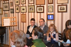 Концерт у музеї В.Косенка