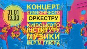 simfonichniy orkestr