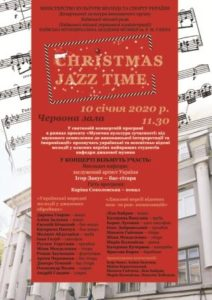afisha_CHRISTMAS JAZZ time
