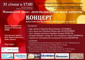 lisenko_31.01.2020