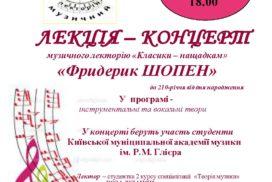 afisha_lektoriy_13.02.2020