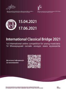 afisha_bridge_2021