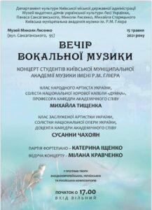 afisha_tischenko_15.05.2021