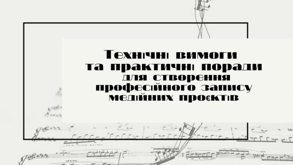 tvstud_prezentaciya_video_obl